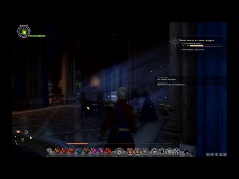 Dragon Age Inquisition - Спасаем разведку