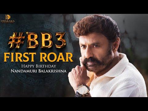 #BB3 First Roar | NBK 106 | Nandamuri Balakrishna | Boyapati Srinu