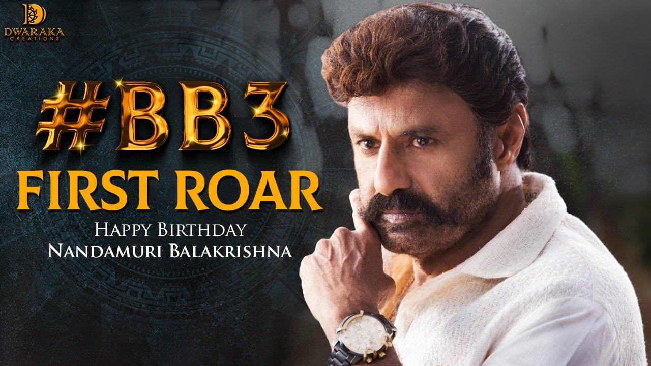 #BB3 First Roar | NBK 106 | Nandamuri Balakrishna | Boyapati Srinu | Thaman S | Dwaraka Creations