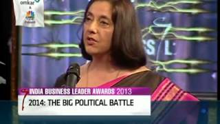 IBLA - The Big Debate