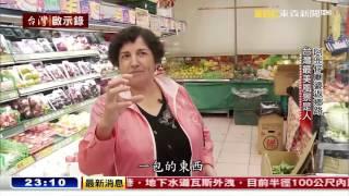 「智利媳婦為愛走天涯,落腳台灣當廟婆」20161219