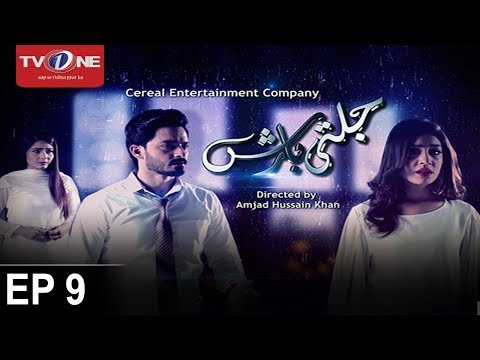 Jalti Barish - Episode 9 - TV One Drama - 23rd July 2017