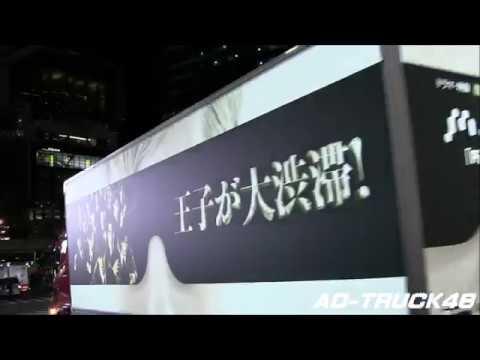 "m-flo ""Piece of me"" ドラマ・映画 ""PRINCE OF LEGEND"" の主題歌 宣伝トラック"