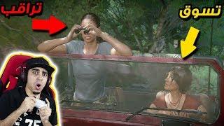 أنشارتد : الإرثُ المفقود #2 | اغتلنا اشخاص وسط الغابة 🌿😱 | Uncharted: The Lost Legacy