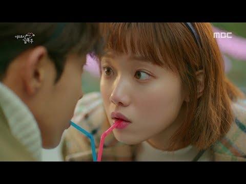 Aisyah - Projector Band (Korean MV) Lirik