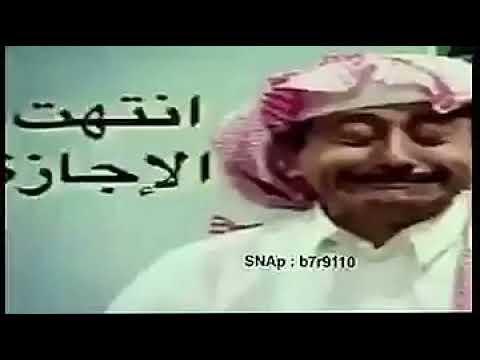 Mp3 Id3 الاجازة السعيدة وفاء هزازي سناب زهرات اطفال ومواهب