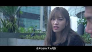 sen0001 屬於我們的十三公里   香港青聯學生交流網絡微電影大賽2016 港 你的電車故事