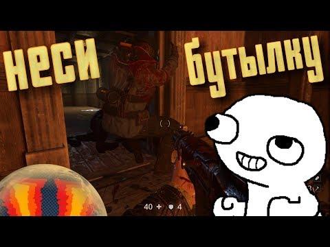 Wolfenstein 2 Colossus, вольфенштейн 2 колоссус, приколы, баги в играх, скачать торрент на русском