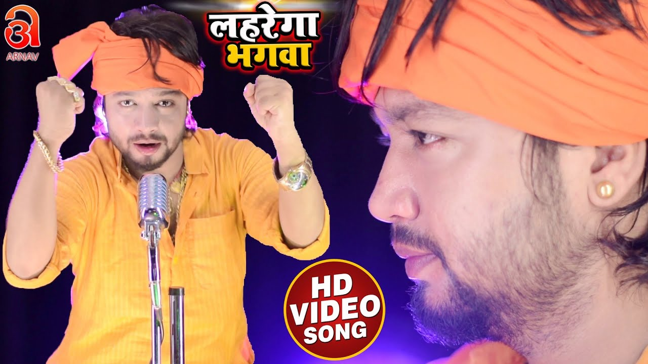 #VIDEO_SONG_2020_NEW - लहरेगा भगवा | Vicky Raja | Laharega Bhagwa | Superhit Ram Bhajan Song 2020New