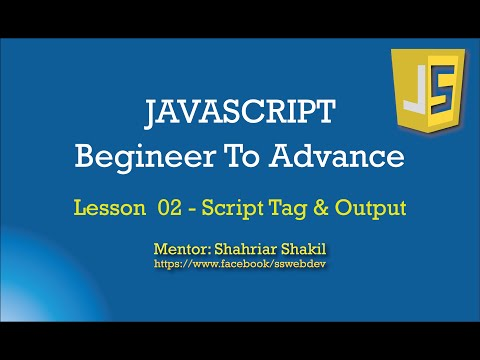 Javascript tutorials tor beginners to advance - Lesson 02 -  Script Tag and Data Output thumbnail