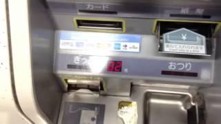 新幹線券売機にて購入方法名古屋駅.