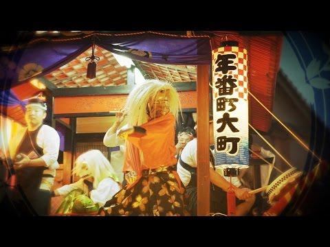 DISCOVER OMITAMA 〜夏季祭祀 SUMMER FEASTIVAL〜中国語