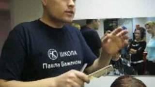www.bazhenov.biz  Ах, эти ЖГУТИКИ