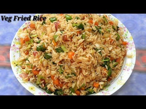 Veg Fried Rice in Kannada - ವೆಜ್ ಫ್ರೈಡ್ ರೈಸ್ | Vegetable Fried Rice Recipe in Kannada | Rekha Aduge
