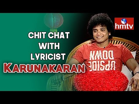 Special Chit Chat With Lyricist Karunakaran | Telugu News | hmtv