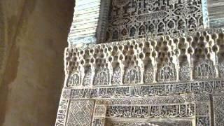 Дворец Альгамбра, г. Гранада,Испания (1)(, 2013-05-21T08:28:12.000Z)