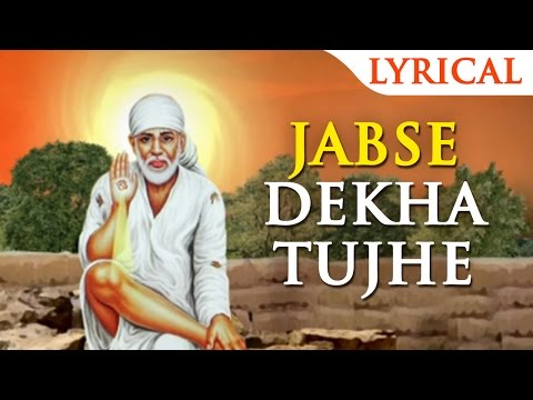 Jabse Dekha Tujhe..O Shirdi Wale Baba Main Tera Ho Gaya | Sai Baba Songs