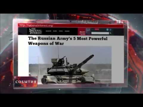 Супер танк РФ Армата впервые показан во всей красе  Новости 16 05 2015
