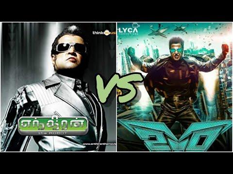 Enthiran (Robot) VS Enthiran 2 ( 2.0 ) | Rajinikanth | Peace Bro |