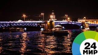 Небесная тренировка: Петербург готовится ко Дню ВМФ - МИР 24