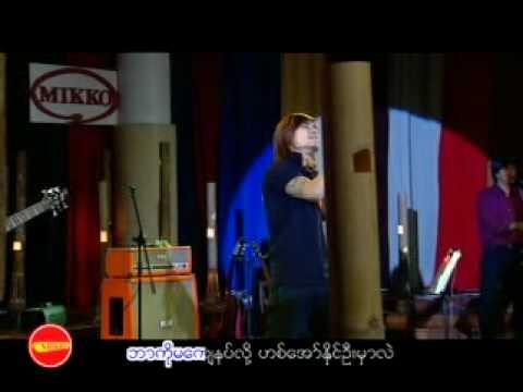 R Zarni - Kway Par Say