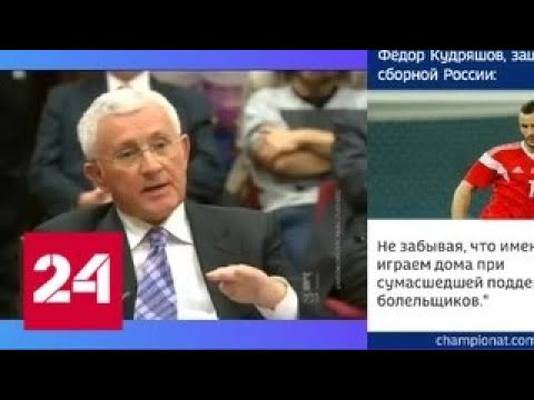 Австралийский миллиардер 'заказал' своего конкурента - Россия 24