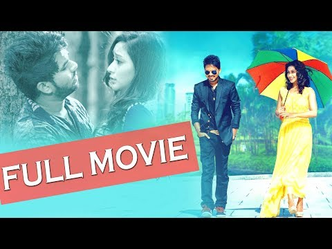 Vanavillu Latest Telugu Full Length Movie | 2019 Full Movies | #TeluguMovies