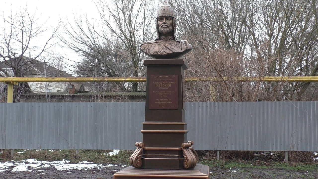 Открытие памятника Александру Невскому