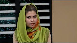 بامداد خوش - سخن زن - صحبت های آناهیتا و صوفیا در مورد طرح که ایشان در مورد آبرسانی مطرح کرده اند