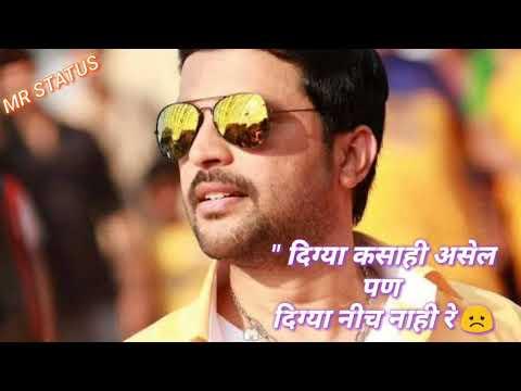 😎Duniyadari😎 Movie Best Royal Dialogue Marathi WhatsApp Status