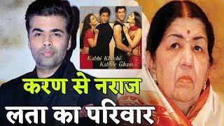 KARAN JOHAR की इस हरकत से हो गयी है LATA MANGESHKAR नाराज | Bollywood News 2018