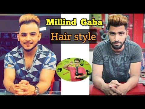Millind Gaba Hairstyle - Millind Gaba New Hair Cut - Blonde Highlight Hair Colour -2018 ..#73