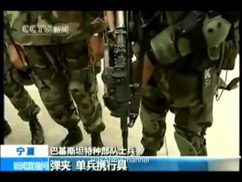 Special Service Group SSG   Pakistan Army Contingent in China YOUYI 3 , July 11,2010   YouTube