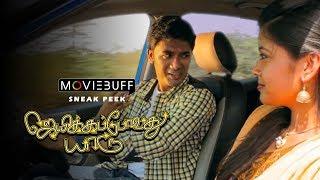 Jaikka Povadhu Yaaru - Moviebuff Sneak Peek 01 | Shakthi Scott, Pandiarajan, Power Star Srinivasan