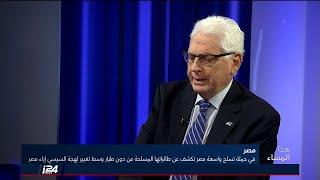 تقرير: آخر المستجدات في ملف اختفاء جمال خاشقجي