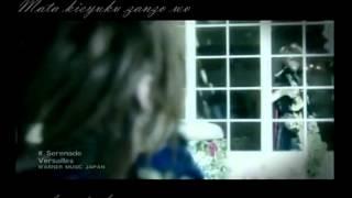 Versailles Serenade Sub Español