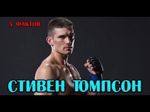 Робби Лоулера - Рори МакДональд » MMA Видео - бои без