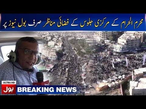 9th-muharram-juloos-aerial-view---bol-news