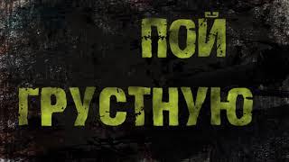 Molchat Doma - Otveta Net (Official Lyric Video) молчат дома - ответа нет