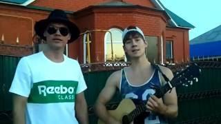 Татарская песня под гитару