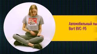 НИКС Компьютерный Супермаркет: не самое плохое видео про разоблачение и Автомобильный пылесос Bort B
