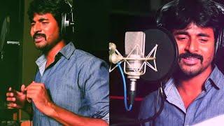 My first song singing experience #sivakarthikeyan