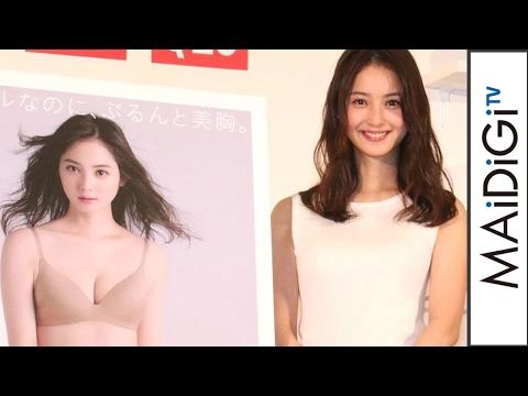 """佐々木希、ブラジャー広告で""""ぷるん美胸"""" 「うれしい気持ちと恥ずかしい気持ち」"""