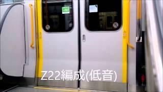 207系体質改善車 ドアチャイム z22編成とz23編成との比較
