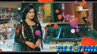 Dilli Sara: Kamal Khan, Kuwar Virk (Video Song) Latest Punjabi Songs 2017