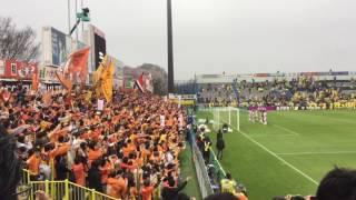 2017.4.8 第6節 清水エスパルス vs 柏レイソル @日立柏サッカー場 2-0 ...