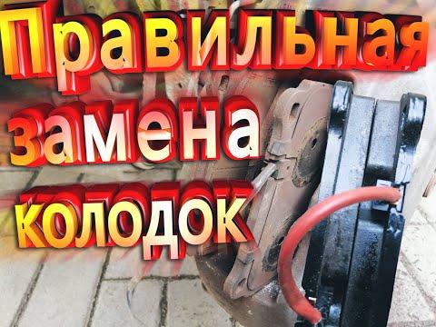 Замена колодок, датчик износа тормозных колодок Vw Touareg 09