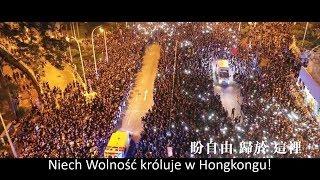 HYMN #FreeHongKong PO POLSKU!