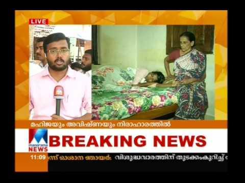 Jishnus Mother Mahija And Family Continues Fasting Strike    Manorama News