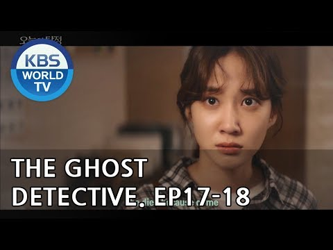 The Ghost Detective | 오늘의 탐정 Ep.17-18 Preview
